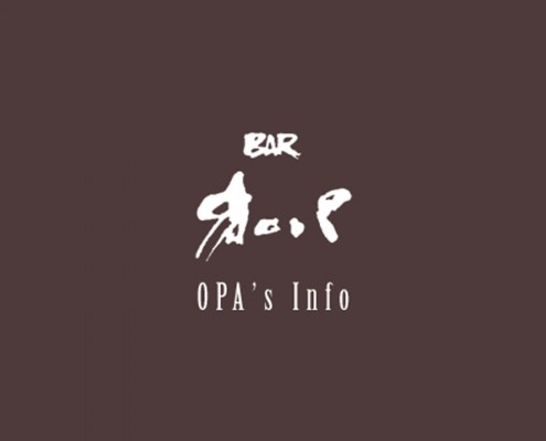 BAR オーパ